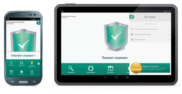 Anti-Virus for Android - Kaspersky Internet Security