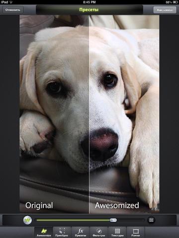 Фоторедактор для iPad и iPhone - Camera Awesome