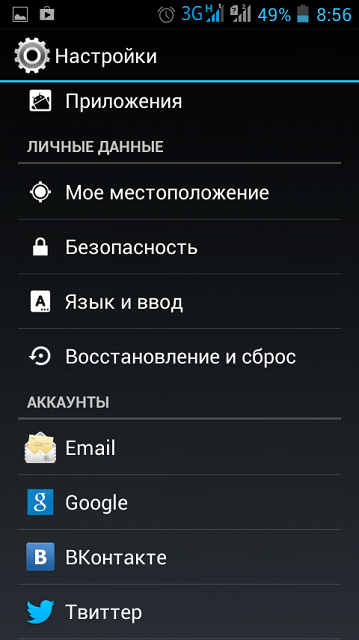 Restore and reset Android