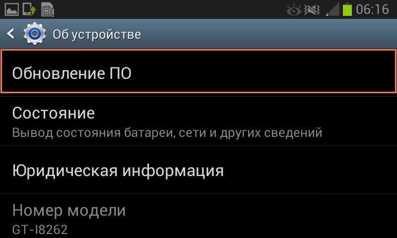 Обновление системы Андроид