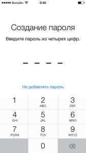IPhone smartphone activation
