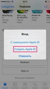 Features of iPhone registration