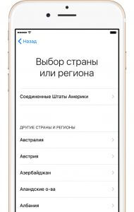How to turn on iPhone 5S for the first time?