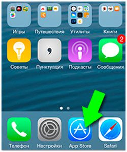 VKontakte for iPhone