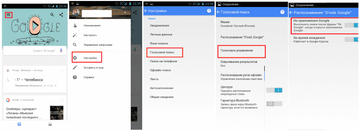 Instructions for enabling voice control on Android