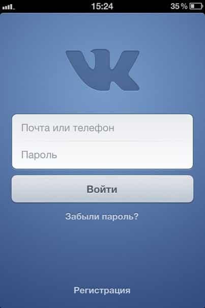 VKontakte for iphone
