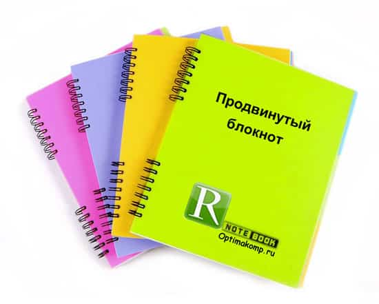 Wide selection of notebooks