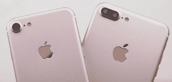 Седьмой iPhone в цвете розовое золото