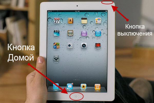 Как сделать скриншот на iPad и iPhone