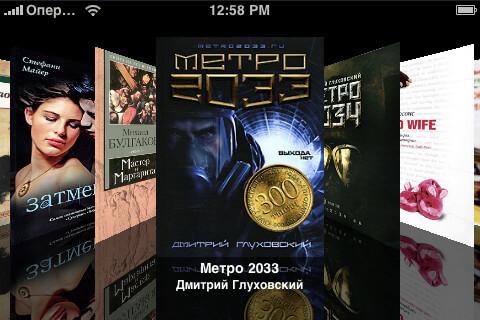 Программу читающий в формате djvu