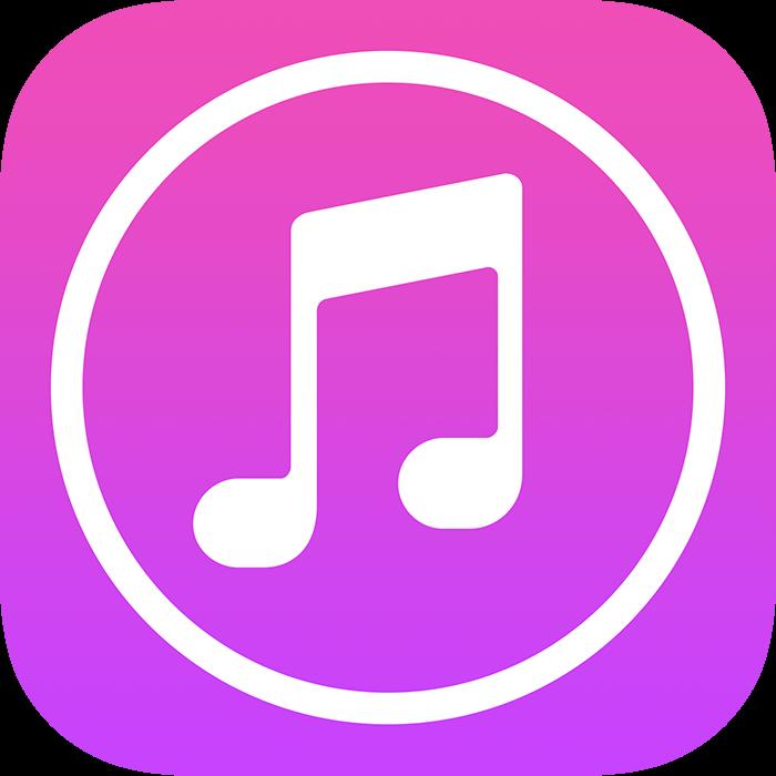 Где хранятся прошивки iOS в iTunes