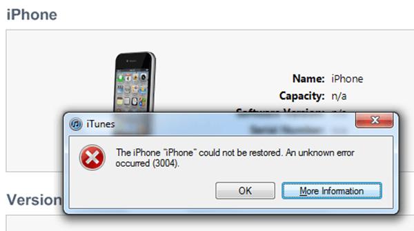 Ошибка 3004 в iTunes
