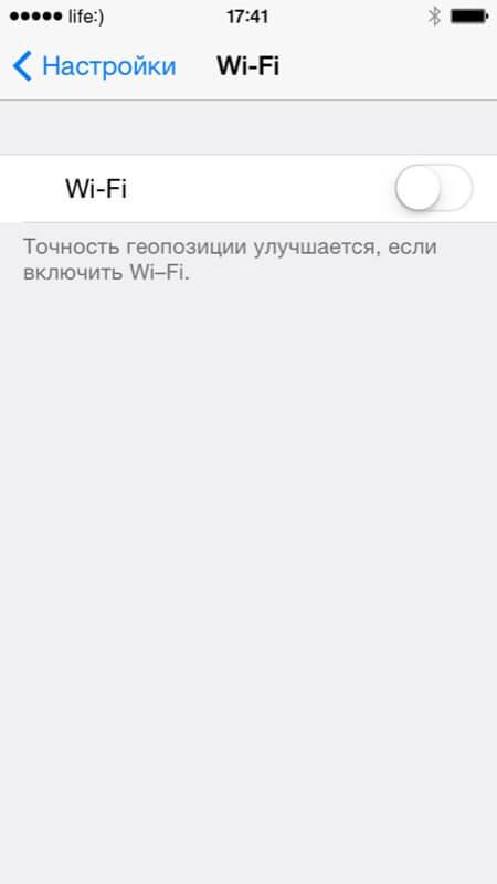 Как отменить загрузку iOS