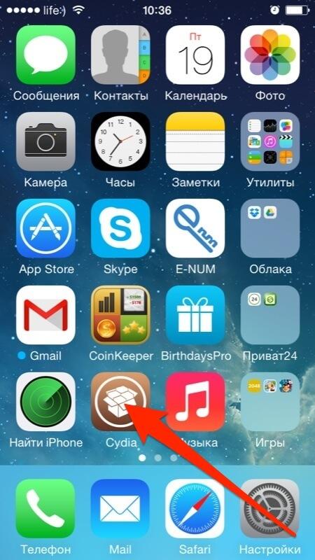 Как остановить обновление на айфоне