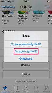 Особенности регистрации Айфона