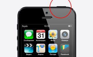 Как первый раз включить Айфон 5S?