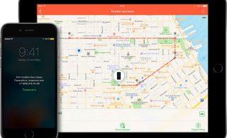 Поиск смартфона или его владельца через iCloud