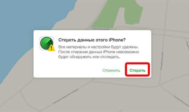 Айфон заблокирован подключитесь к itunes как разблокировать