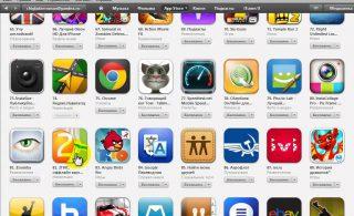 Способы закачки и установки приложений на Айфон