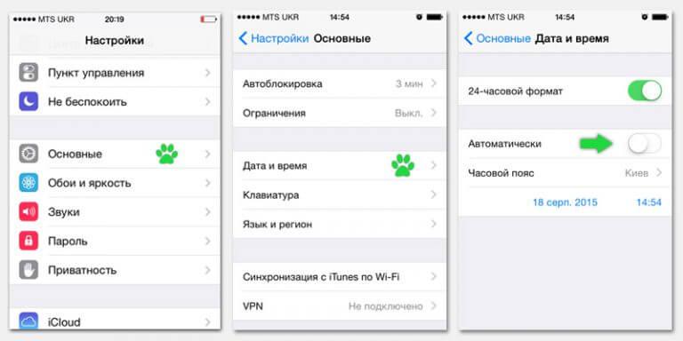 айфон не ловит сеть других операторов