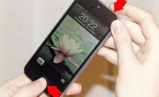 Как сделать скрин экрана на Айфоне?