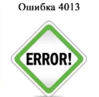 Решение ошибки 4013 при восстановлении iPhone 5S