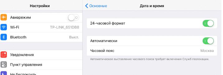 Неверная дата на iPhone