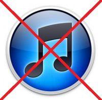 Как удалить резервную копию iTunes