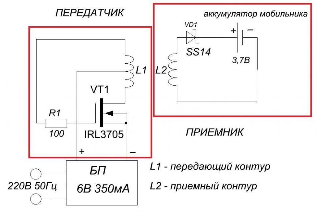 Электронная схема конструкции