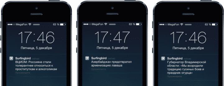 Push уведомления сравнимы с SMS