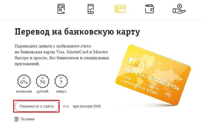 Игорь гончаров бинарные опционы отзывы скачать о forex для начинающих