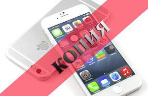 Китайская копия Айфон 7 и ее отличия от оригинала