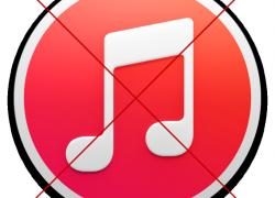 Полностью удаляем iTunes с компьютера